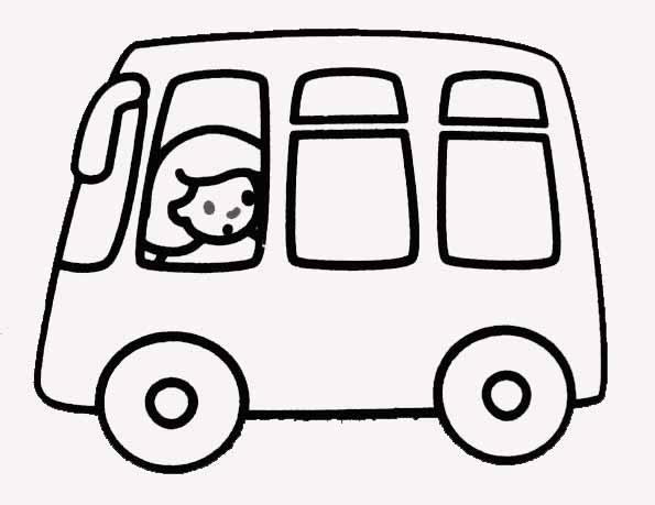Coloriage autobus autocar - Autocar dessin ...